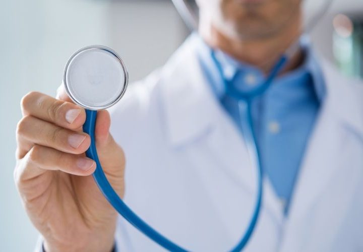 The Frightening Truth Behind Medical Health Insurance Applications